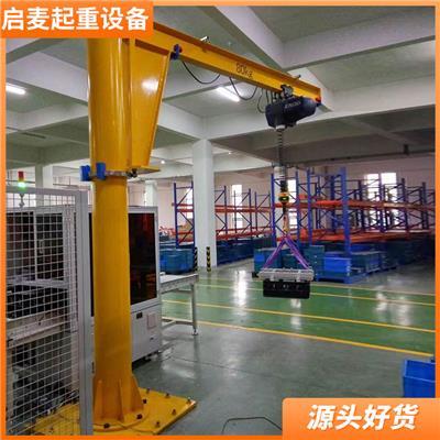 杭州立柱式悬臂吊定制