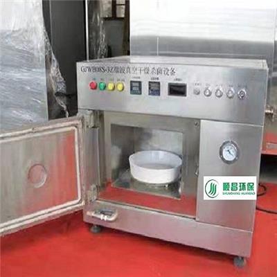 科研通用型微波真空干燥機-小型實驗室微波干燥設備-南京順昌環保研發生產
