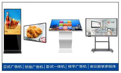 深圳市金官視界電子科技有限公司