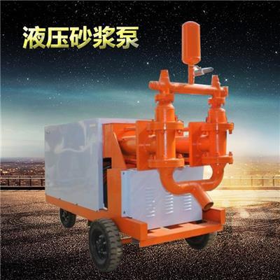 廣州機械式砂漿泵 注漿機批發 廠家**