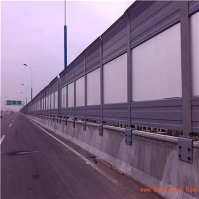 公路声屏障_高铁声屏障供应厂家