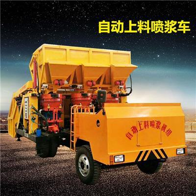 菏澤智能混凝土噴漿車機械廠家