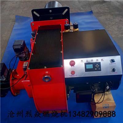 供應 360萬大卡*低氮燃燒機設備 蒸汽鍋爐低氮燃燒器安裝范例