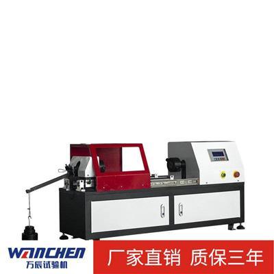 微機控制傳動軸靜態扭轉試驗臺_ 山東萬辰靜態扭轉測試機產品參數