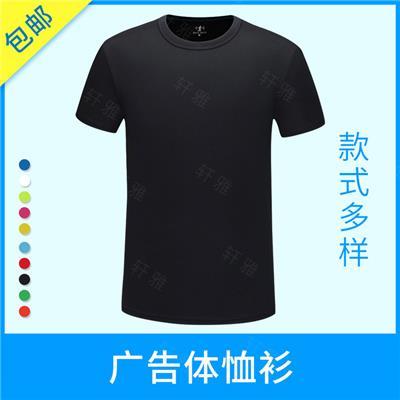 重慶T恤衫廠家,T恤衫定制批發,團體活動T恤衫,T恤衫定制價格