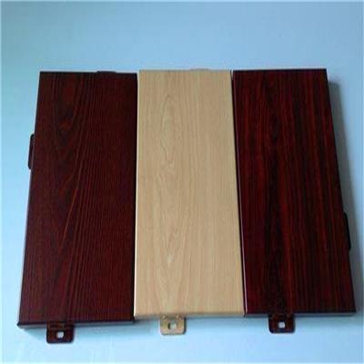 遼陽仿木紋鋁單板廠家 木紋鋁單板