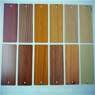 東莞仿木紋鋁單板廠家