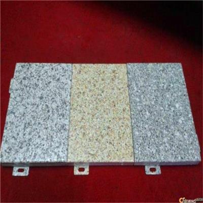 漳州真石漆鋁單板廠家 外墻真石漆鋁單板