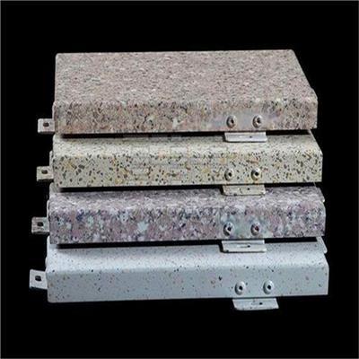遼寧仿石紋鋁單板價格 石紋鋁單板