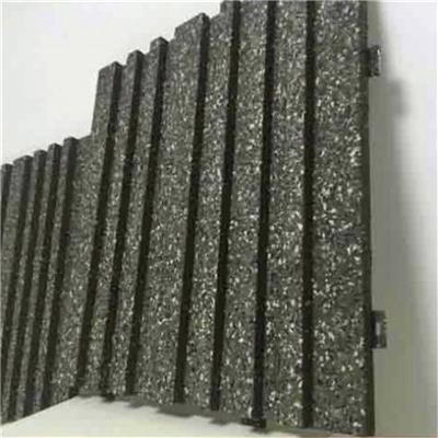 南平真石漆鋁單板廠家 外墻真石漆鋁單板