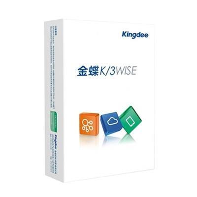安國金蝶軟件生產-電商管理