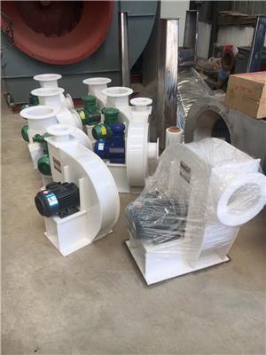 宁夏嘉信通风供应塑料PP风机