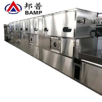 綠豆膨化機/膨化食品生產線/糧食雜糧膨化設備