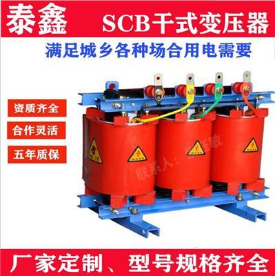 德陽干式變壓器 SCB10干式變壓器