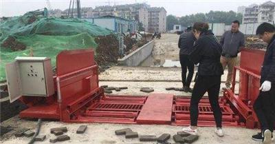 杭州工地自動洗車設備批發價格