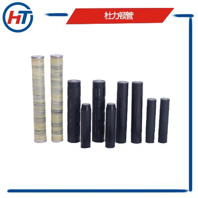 220kV高壓閥型避雷器芯體工業用杜力頓管氧化鋅電阻片構成