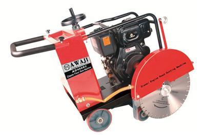 AG700RC-gx 汽油馬路切割機