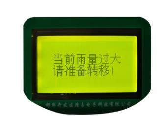 QYYB-01 無線雨量報警儀 雨量*警戒線自動通知人員撤離