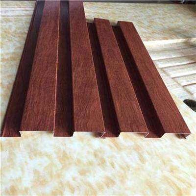 南雄放心的木紋鋁天花生產