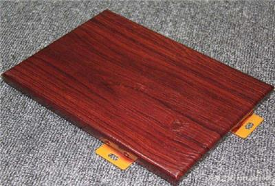 樂昌齊全的木紋鋁單板生產