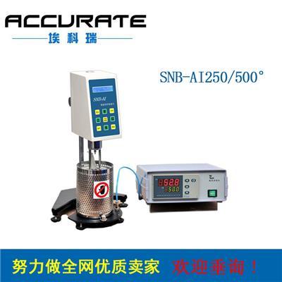 聚乙烯蠟高溫粘度測試儀 石蠟高溫粘度計