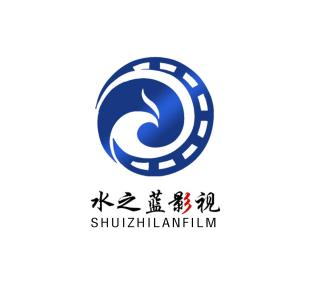 水之藍(長沙)文化傳播有限公司