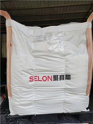 福建售少量PP广州聚赛隆1500R熔喷料