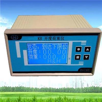 海河 閘門開度荷重儀 KH開度荷重儀表 中文顯示