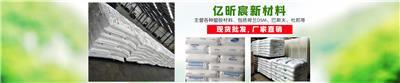 福建厦门授权PP阿曼聚丙烯Luban 1102 K 酒椰纤维,单丝,热成型,捆扎带