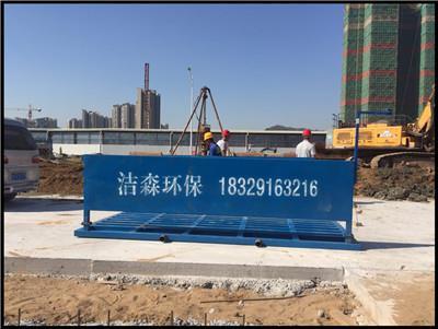 杭州工地自動洗車設備[泥頭車洗輪機]-廠家