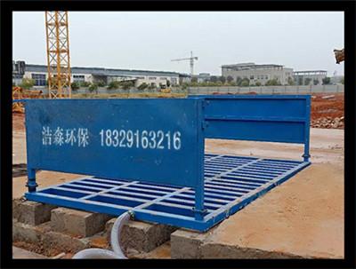 移動式洗車槽價格_麗水廠家