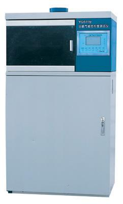 YG822口罩环氧乙烷检测仪