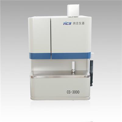 納克高頻紅外硫碳分析儀 紅外碳硫檢測儀