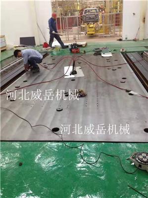 河北威岳鑄鐵焊接平臺技術參數