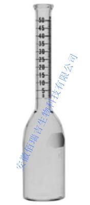 kimble 1003S乳脂瓶牛乳用 8%