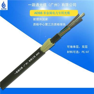 100跨距單護套4芯ADSS架空電力光纖光纜生產廠家