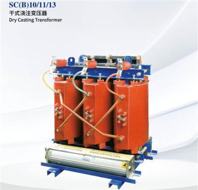 廠家**SCB13全密封干式澆筑變壓器