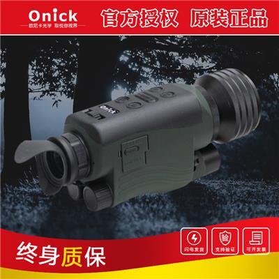 邊防巡視單筒數碼夜視儀可拍照可錄像NK-730