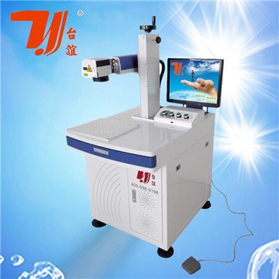 皂碟架光纖激光打標機東莞雙向打印鐳雕機皂碟架光纖激光打標機有質保