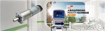 工廠定制 呼吸機電機 蠕動泵微型電機 輸出可定制正反轉 24V/12V
