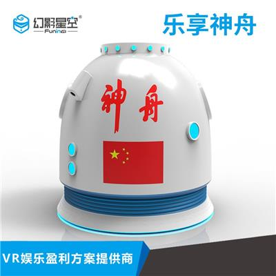 北京VR戰車 VR航空飛行體驗 VR科普地震平臺 vr體感游戲機體驗館