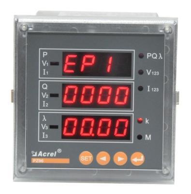 三相四線380V智能電表PZ72-E4/C帶485通訊功能