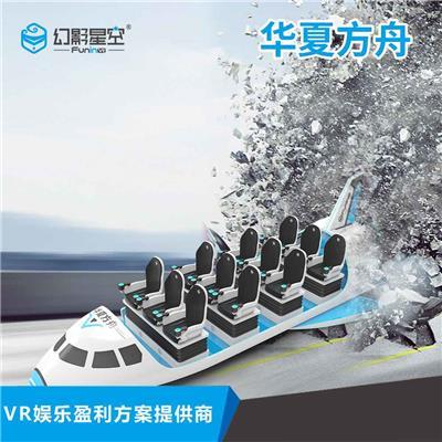 VR戰艦廠家 VR12座飛船 VR虛擬行走空間過山 vr體驗館設備vr文旅