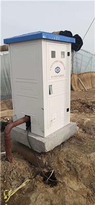 山東供應室外型射頻卡灌溉控制器智能管理系統