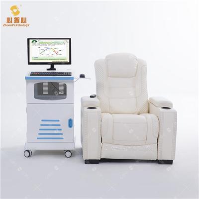 音乐放松椅反馈型,智能身心反馈训练系统XZX-ZFFS