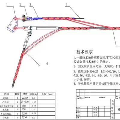 懸垂串安全備份線夾倍容量導線安全備份線夾電力光纜金具