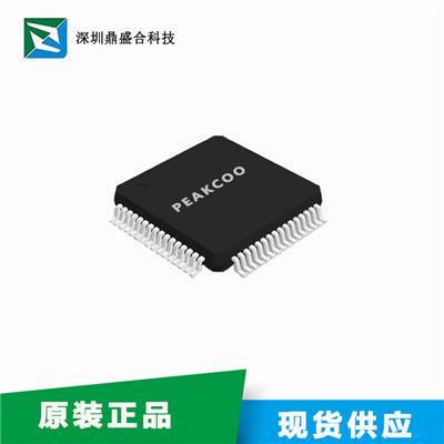 8位單片機供應商鼎盛合科技提供紅外遙控方案芯片DSH550