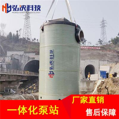 江西一體化泵站廠家一體化預制泵站廠家歡迎來電洽談
