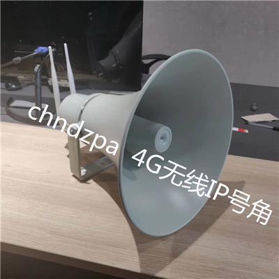 4G全網通IP廣播系統,4G無線IP網絡廣播系統