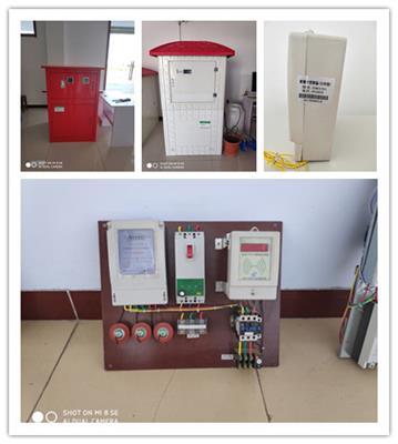 農戶澆地智能射頻IC卡農田灌溉智能射頻卡機井灌溉控制箱